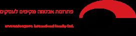 Raam Security Ltd – רעם בטחון בינלאומי